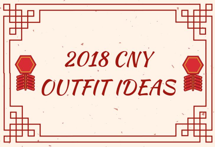 18 CNY OUTFIT copy